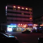 The Overseas Chinese Building Foto