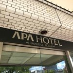 Photo of Apa Hotel Hiroshima Ekimae