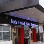 Photo of Rica Grand Hotel Tromso