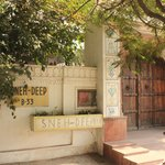 Фотография Snehdeep Guest House
