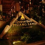 Φωτογραφία: Muang Samui Spa Resort