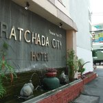 Photo de Ratchada City Hotel