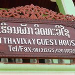 Litthavixay Guesthouse照片