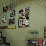 Photo of Okinawa Guest House Little Asia