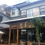 Photo de Jimei Homestay