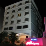 Photo of Hotel Abad Plaza