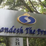 Photo of Hotel Sandesh The Prince