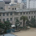 Photo of Nishitetsu Grand Hotel