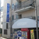 Photo of Capsule Inn Miyako