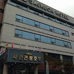 Foto de Sacheon Tourist Hotel