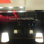 Photo de Kings Hotel