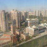 Photo of Ramada Plaza Shanghai Pudong