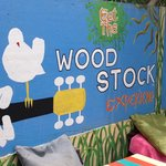 Wood Stock Home Stayの写真