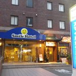 Photo de Smile Hotel Sugamo