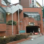 Morioka New City Hotel Foto
