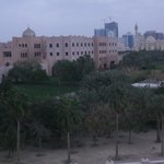 Photo de Ramada Palace Hotel Bahrain