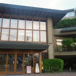 Photo of Toya Sansui Hotel Kafu