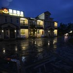 Photo of Yuan Hsiang Hot Spring Resort