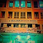 صورة فوتوغرافية لـ ‪Sea View Sandakan Budget & Backpackers Hotel‬
