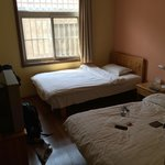 Foto de Qufu International Youth Hostel