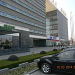 Holiday Inn Express Shanghai New Hongqiao resmi