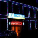 Φωτογραφία: 7 Days Inn Hangzhou West Lake Hubin
