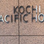 Photo of Kochi Pacific Hotel