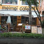 Photo de MeiMei Café
