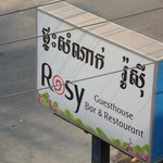 Rosy Guest House Foto
