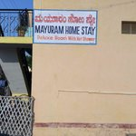 Foto de Mayuram Home Stay