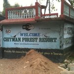 Foto de Chitwan Forest Resort