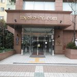 Φωτογραφία: Toyoko Inn Busan Station 2