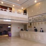Jinhangxian International Business Hotel resmi