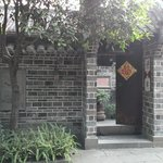 Фотография Old Chengdu Club
