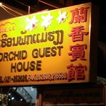Bilde fra Orchid Guesthouse
