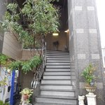 Photo of Hotel Wakaba