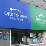 Photo of Capsule Inn Kamata
