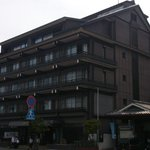 Photo of Kinsui Villa