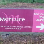 Foto de Mercure Suzhou Park Hotel and Suites