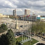 Photo de Intourist-Krasnodar Hotel