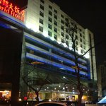 Photo de Sunworld Hotel Beijing