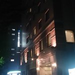 Φωτογραφία: Court Hotel Shinyokohama