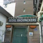 Seoul Backpackers resmi