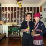 Boutique Sapa Hotel의 사진