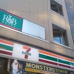 Photo of R & B Hotel Sendai Hirosedoriekimae
