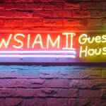 New Siam Guest House II - sign