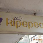 Photo of Hotel Kipepeo