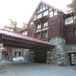Photo of Kamikochi Inperial Hotel