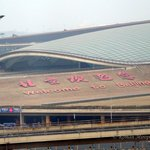Foto de Langham Place, Beijing Capital Airport