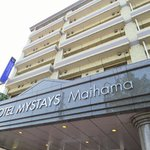 Photo de Hotel Mystays Maihama